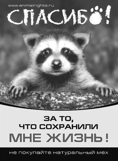 Samaya Prisamaya, 27 декабря , Москва, id9942098