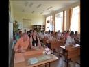 Молодёжная летняя школа КРАШ