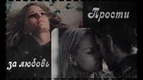 Killian &amp Emma Прости за любовь...