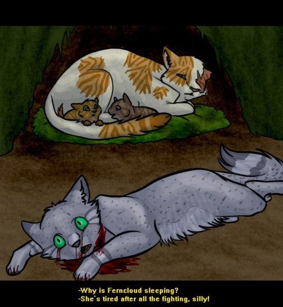 Коты Воители Последняя Надежда