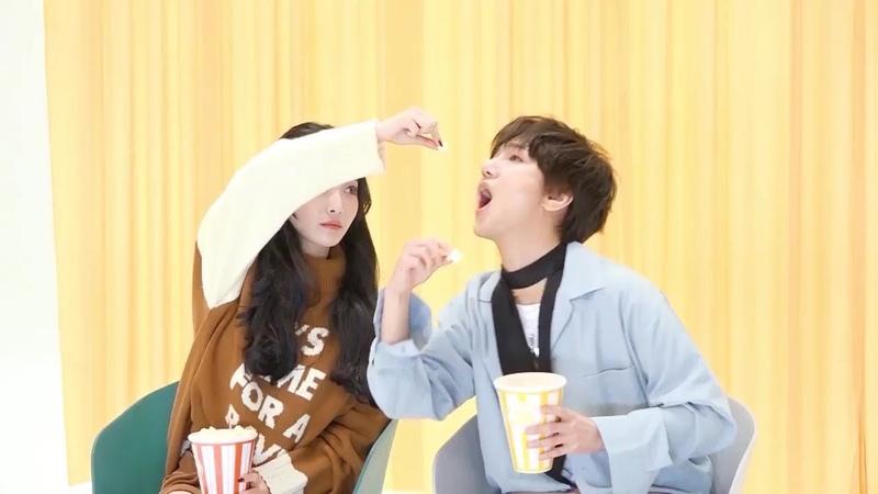 예성 (YESUNG) X 청하 (CHUNGHA) 'Whatcha Doin' (지금 어디야)' MV Preview 2