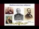 Анна Каренина Москва послепотопная 19 век О чем умолчал классик 2часть