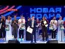 Гала-концерт закрытия «Новой волны 2018» прошел в Сочи