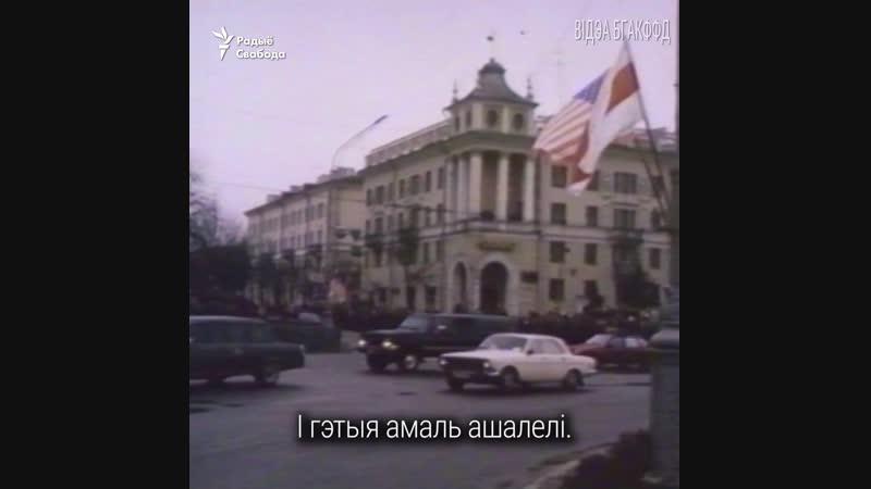 Невядомыя дэталі візыт прэзыдэнта ЗША ў Беларусь