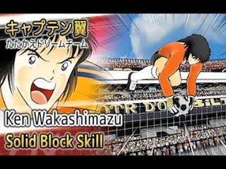 Captain Tsubasa Dream Team - Solid Block (Rare Skill)