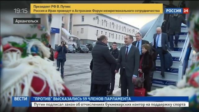 Новости на Россия 24 • Президент Исландии блеснул знанием русского в Архангельске