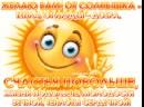Doc345804609_496329615.mp4