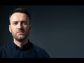 Инаугурация нецаря, казаки, Димон снова премьер / Навальный LIVE Эфир #051
