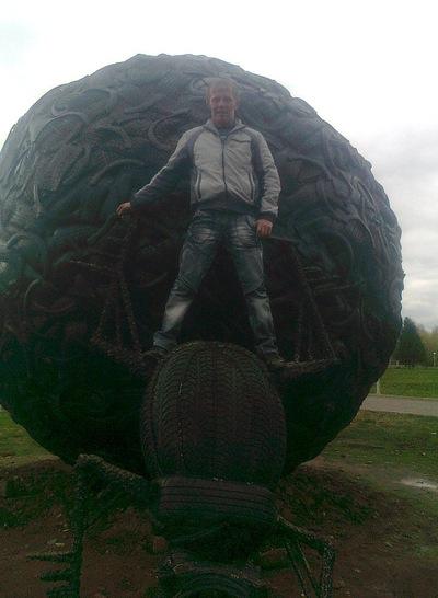 Евгений Поварницын, 7 октября 1990, Пермь, id173049670