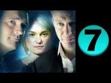Второе дыхание 7 серия (2014) мелодрама фильм сериал