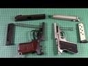 Вопрос и Ответ №4 Клон ли пистолет Макарова от Вальтера ПП Ч 1