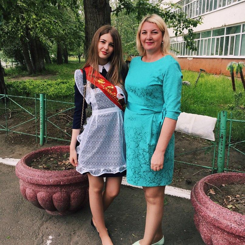 Ирина Ваймер | Омск