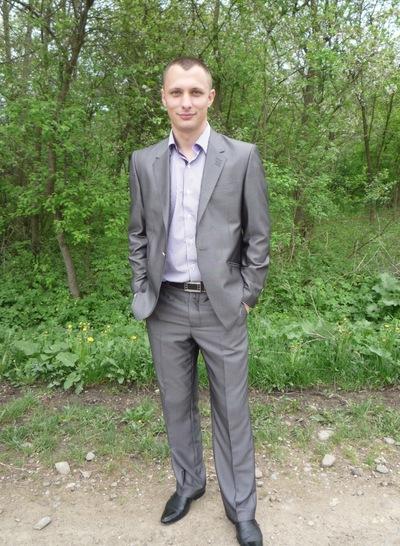 Олег Каратчук, 27 августа 1987, Ивано-Франковск, id49746619