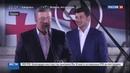 Новости на Россия 24 На парламентских выборах в Грузии лидирует правящая партия Грузинская мечта