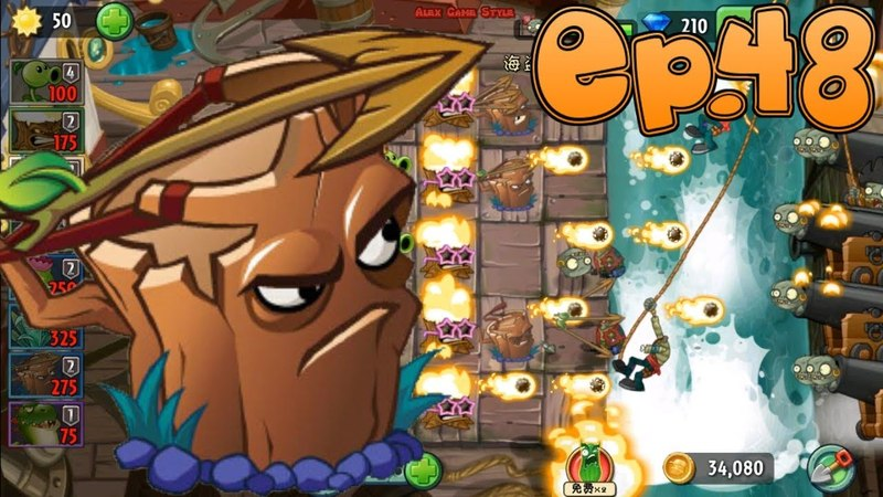Plants vs. Zombies 2 (Chinese version) || Plants Level Up - Oak Archer || Pirate Seas Day 22 (Ep.48)