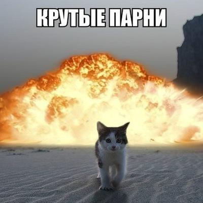Миша Макаров, 12 декабря , Пермь, id138818008