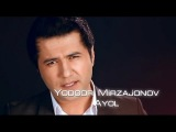 Yodgor Mirzajonov - Ayol | Ёдгор Мирзажонов - Аёл