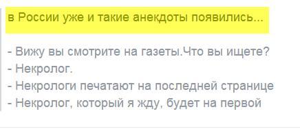 Чтобы победить Путина, надо поддержать Украину, - экс-посол США в России - Цензор.НЕТ 4751