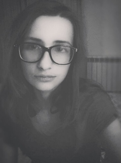 Кристина Святына, 18 сентября , id139344811