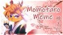 Momotaro Meme