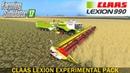 Farming Simulator 17 CLAAS LEXION EXPERIMENTAL PACK