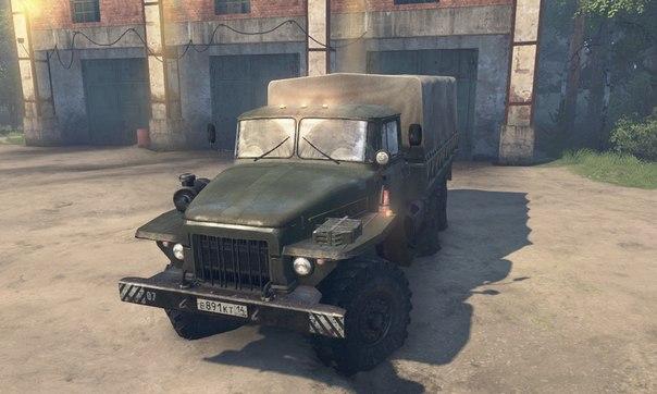 Урал 375 финальная версия для 03.03.16