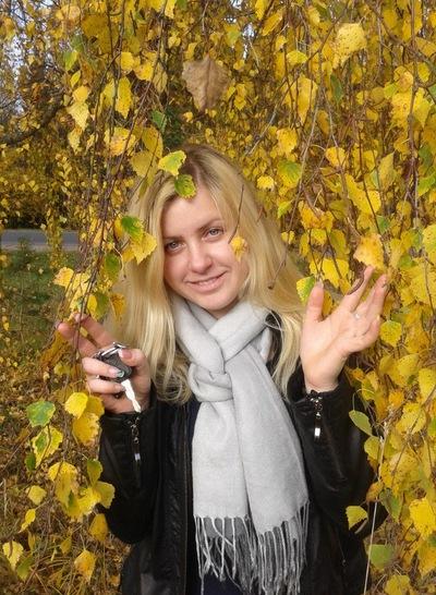 Алёна Серкова, 23 ноября 1994, Логойск, id61884437