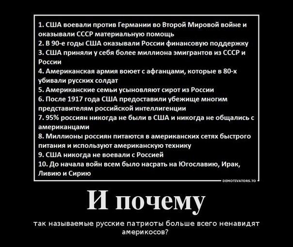 Россияне все меньше любят Украину и Грузию, - опрос - Цензор.НЕТ 7719