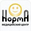 "Медицинский центр ""Норма"", Санкт-Петербург"