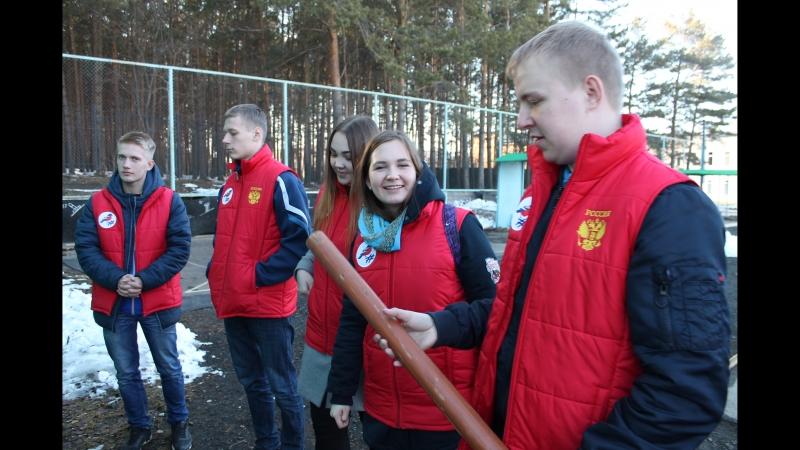 Городки Молодежка ОНФ Свердловской области