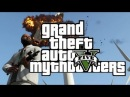 Grand Theft Auto V Mythbusters: Episode 1 [RUS]