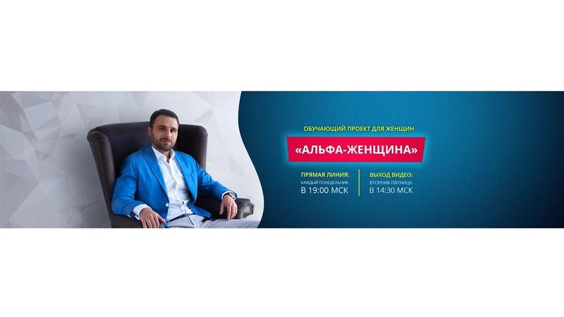 Вопрос/ответ с Филиппом Литвиненко 10.12.18