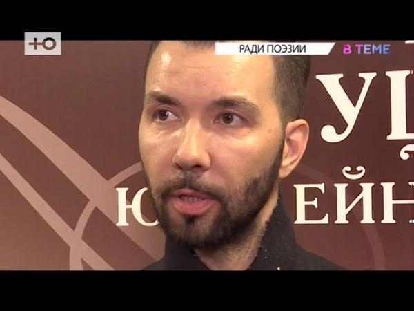 ВТЕМЕ: Звезды российского шоу-бизнеса отметили день рождения поэта-песенника Михаила Гуцериева