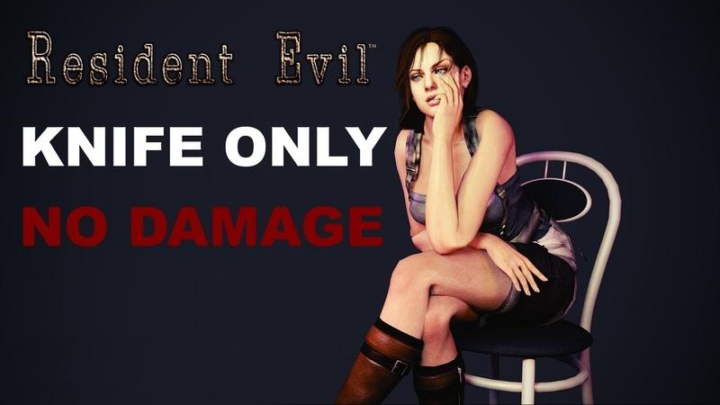 Resident Evil HD Remaster Jill Real Survival Knife Only No Damage Best Ending
