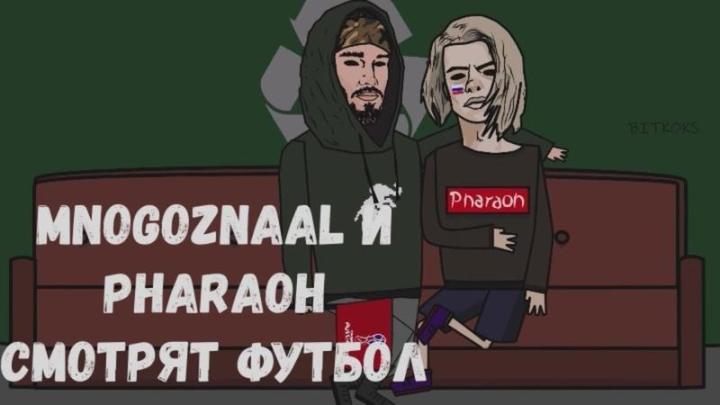 Если бы Mnogoznaal был... (Мультяшная анимация)
