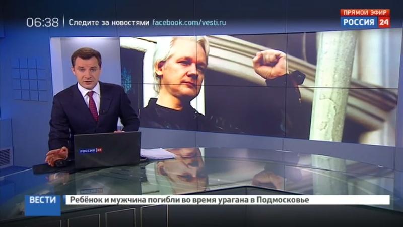 Новости на Россия 24 • Джулиан Ассанж отверг обвинение президента Эквадора в хакерстве