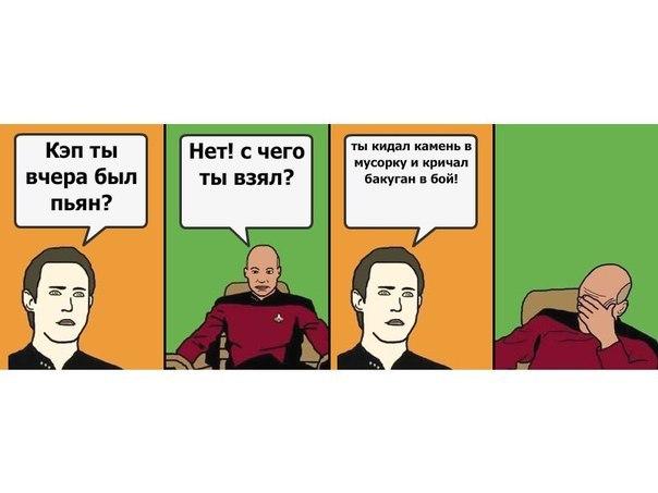 Мемы комиксы и всякие смешные истории