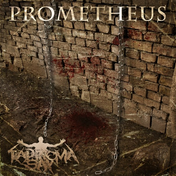 Новый сингл TAPINOMA SAY - Prometheus (2013)