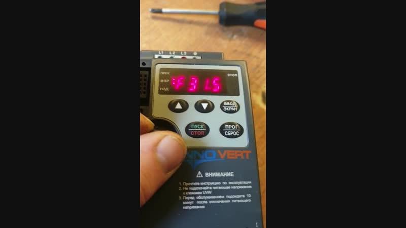КИПлаб- ремонт Innovert 400 Вт., частотник очень маленькой мощности.