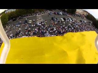 Найбільший прапор України в Червонограді