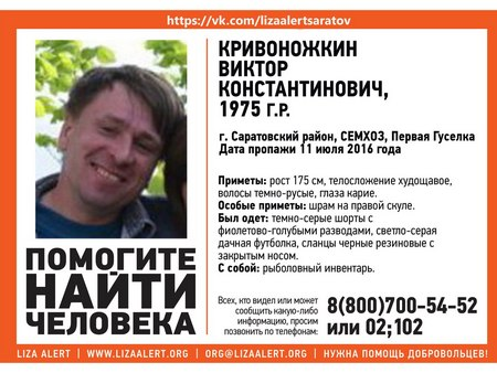 https://pp.vk.me/c7011/v7011919/23443/6Nx2v3l4Gz8.jpg