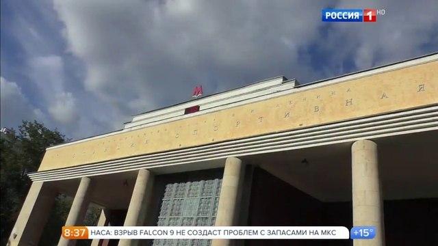 Вести-Москва • Вести-Москва. Эфир от 02.09.2016 (08:35)