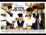 Sungkyunkwan-scandal Cap 11 DoramasTC4ever