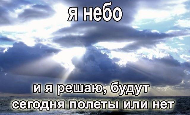 http://cs314623.vk.me/v314623499/1d58/6AkCrR1Y1B4.jpg