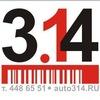 «3.14 Сервис»- Защита от угона, тонировка