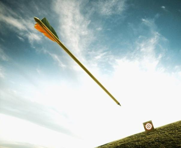 «Почему сложно достигнуть своей цели» Притча: «Стрела и туман»— Мастер, — однажды спросил ученик, — почему существуют трудности, которые мешают нам достигнуть цели, отклоняют нас в сторону от
