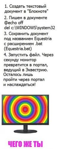 стс online ru