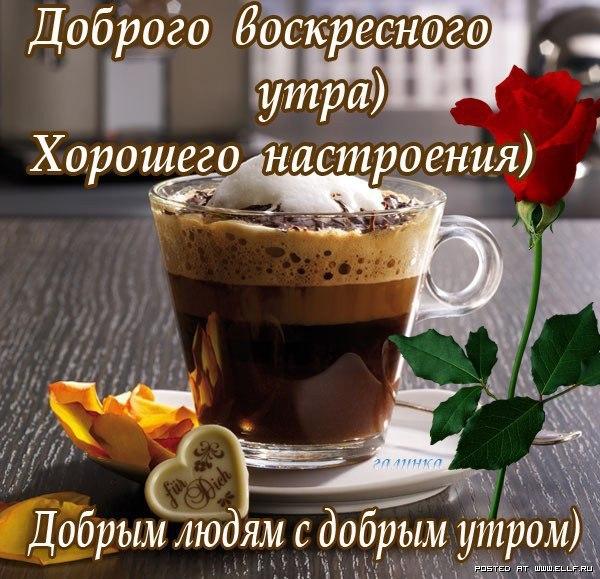 https://pp.vk.me/c635104/v635104223/ad5d/hXJOfaxqAWg.jpg