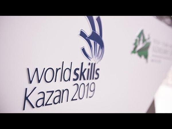 WorldSkills Kazan