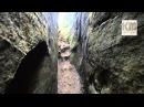 Воспоминание о прошлом. Каменный город.